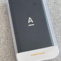 Универсальные внешние аккумуляторы - Power bank с логотипом альфа банка, 0