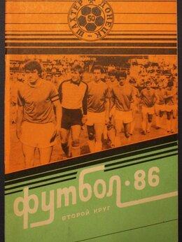 Спорт, йога, фитнес, танцы - Футбол 1986 2-й круг Донецк, 0