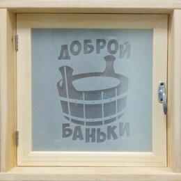 Окна - Окно липа 400/400/100 2стекла Сатин (Доброй Баньки), 0