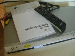 DVD и Blu-ray плееры - DVD-плеер пишущий SAMSUNG P-365, 0