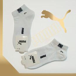 Колготки и носки - Носки женские Рumа, 0