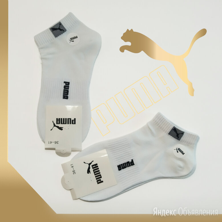 Носки женские Рumа по цене 70₽ - Колготки и носки, фото 0