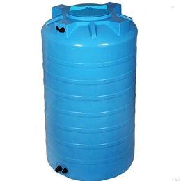 Баки - Бак пластиковый для воды ATV 500 литров синий…, 0