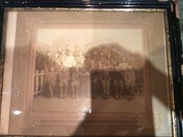 Фотографии и письма - Фото школьного класса 19 век, 0