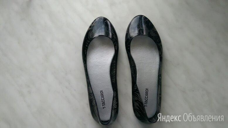 Туфли-лодочки T.taccardi резиновые по цене 199₽ - Балетки, фото 0