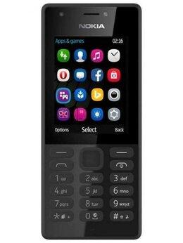 Мобильные телефоны - Новый Телефон Nokia 216 Dual Sim, 0