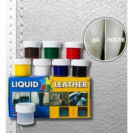 Косметика и чистящие средства - Ремкомплект краска Жидкая Кожа Liquid Leather…, 0