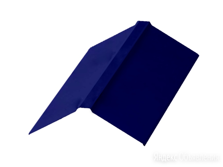 Планка конька плоского Ультрамарин NormanMP 0.5 мм 150х150х2000 мм по цене 950₽ - Кровля и водосток, фото 0