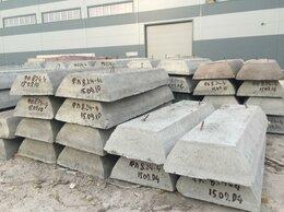 Железобетонные изделия - Фундаментные подушки ФЛ, 0