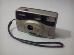 Пленочные фотоаппараты - Пленочный фотоаппарат SKINA, 0