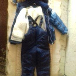 Комплекты верхней одежды - костюм для мальчика весна , осень, зима , 0