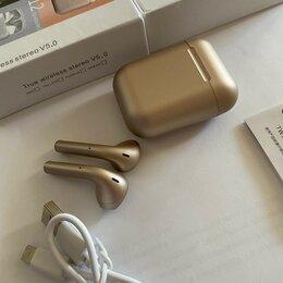 Наушники и Bluetooth-гарнитуры - AirPods2, InPods 12, золотые матовые, 0