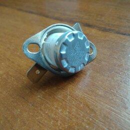 Аксессуары и запчасти - KSD301G на 145 градусов для кофеварок, 0