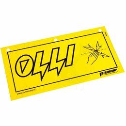 Регулировка движения - Знаки предупредительные комплект, 5 шт. -…, 0