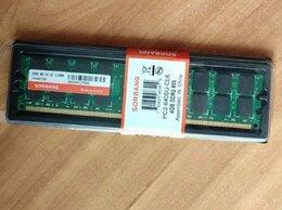 Модули памяти - Планка DIMM DDR2 4 Гб, 0