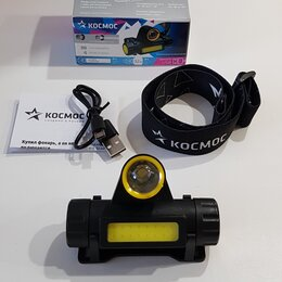Фонари - Фонарь налобный Космос H103W Lith аккумуляторный, 0