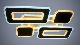 Люстры и потолочные светильники - Светильник LED потолочный 1334/800 308 W с ПДУ, 0