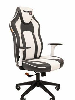 Компьютерные кресла - Кресло для геймеров CHAIRMAN GAME 23 Серый-белый, 0
