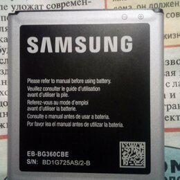 Аккумуляторы - Аккумулятор Samsung EB-BG360CBE , 0