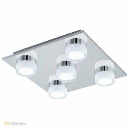 Люстры и потолочные светильники - Потолочная светодиодная люстра Eglo Romendo 1 96544, 0