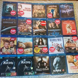 Видеофильмы - Фильмы на BD дисках. , 0