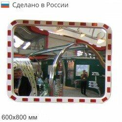 Зеркала - Зеркало дорожное 600х800 мм, прямоугольное, 0