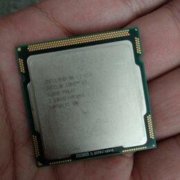 Процессоры (CPU) - Core i3-550. Сокет 1156. Есть 5 штук., 0