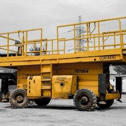 Грузоподъемное оборудование - Аренда ножничного подъёмника Haulotte 18 метров в Ярославле, 0