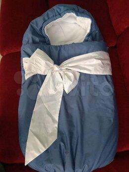 Конверты и спальные мешки - Конверт на выписку на весну- осень, 0