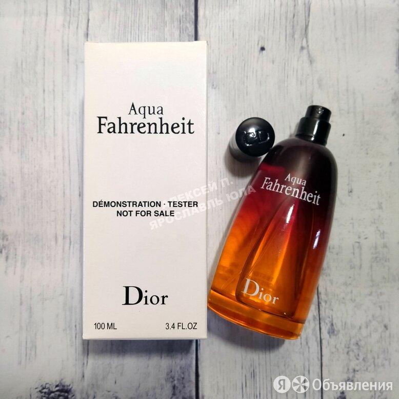 Dior fahrenheit aqua 100ml по цене 3400₽ - Парфюмерия, фото 0