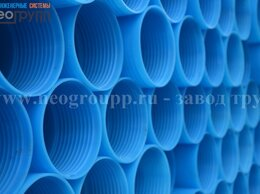 Водопроводные трубы и фитинги - Обсадная труба ПНД D120мм ГОСТ, 0