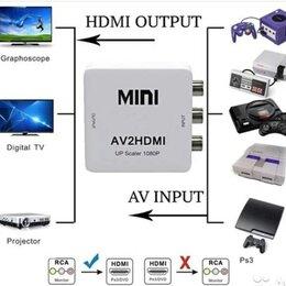 Кабели и разъемы - Переходник-конвертер с AV в hdmi, 0