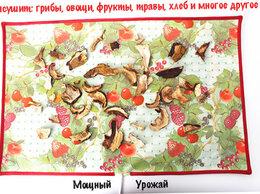 Сушилки для овощей, фруктов, грибов - Сушилка для овощей и фруктов Мощный Урожай,…, 0
