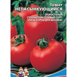 Семена - Непасынкующийся Томат УД 0,15гр Уральский дачник , 0