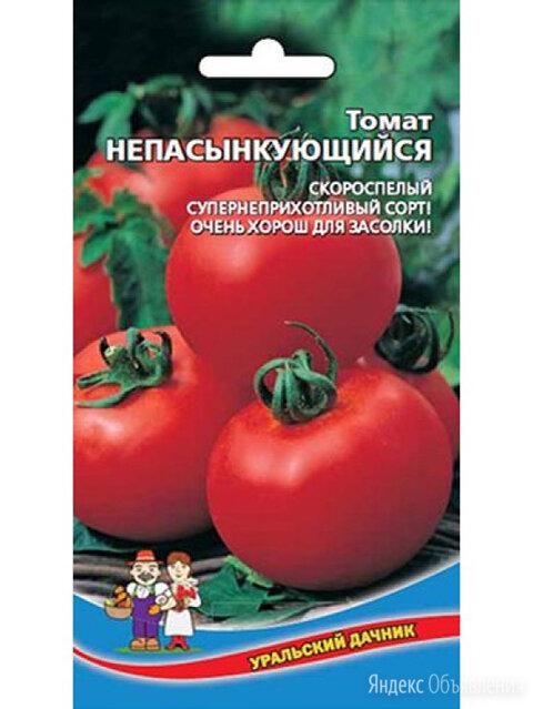 Непасынкующийся Томат УД 0,15гр Уральский дачник  по цене 20₽ - Семена, фото 0