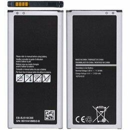 Аккумуляторы - Аккумулятор для Samsung Galaxy J5 (2016) SM-J510F , 0