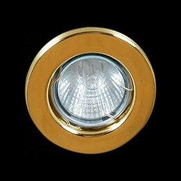 Встраиваемые светильники - Светильник встраиваемый Ecola Light MR16 DL90, 0