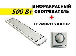 Обогреватели - Инфракрасный обогреватель Almac ИК 5 +…, 0