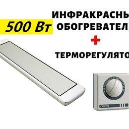 Обогреватели - Инфракрасный обогреватель Almac ИК 5 + терморегулятор, 0