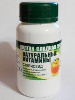 Продукты - СТЕВИОЗИД натуральный заменитель сахара, 30 гр., 0