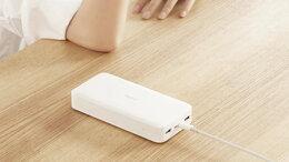Универсальные внешние аккумуляторы - Xiaomi Redmi Power Bank Fast Charge 20000mAh, 0