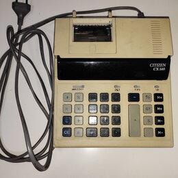 Калькуляторы - Печатающий калькулятор Сitizen cx 140, 0