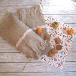 Хлебницы и корзины для хлеба - Мешочек для хлеба из льна и хлопка, 0