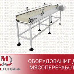 Прочее оборудование - Конвейер для обвалки и жиловки мяса, 0