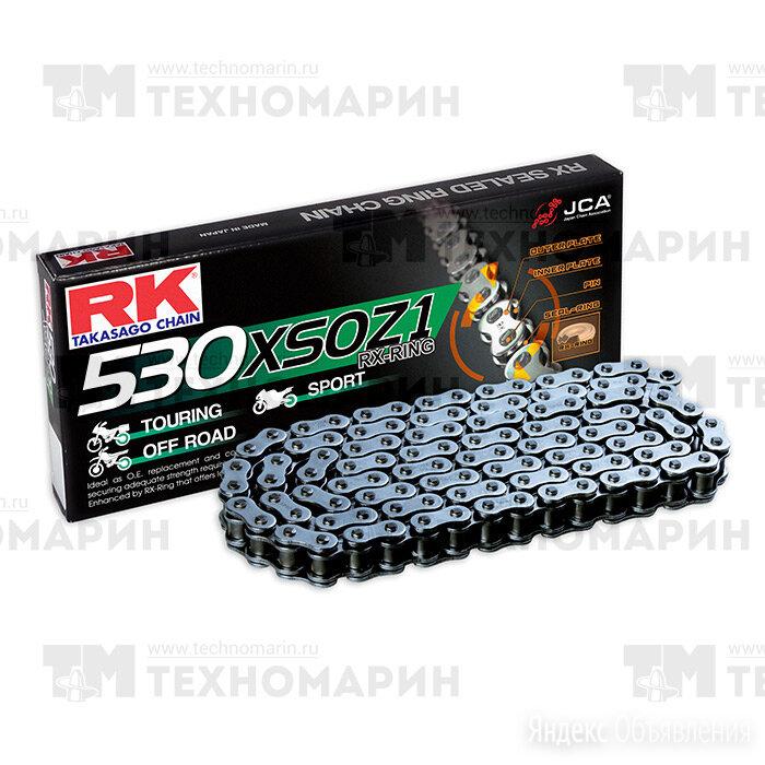 Цепь для мотоцикла RK Япония 530 по цене даром - Аксессуары, комплектующие и химия, фото 0