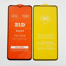Защитные пленки и стекла - Защитное стекло Samsung A12/A32/A52/A72., 0