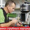 Картридж Lexmark C930H2YG по цене 35000₽ - Картриджи, фото 1