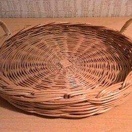 Подносы - Поднос плетеный из лозы с ручками диаметр 35см, 0