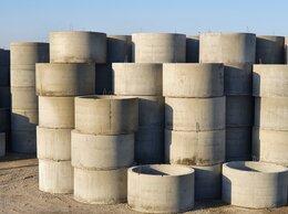 Железобетонные изделия - Кольца для бетонного септика КС 10.6 , 0