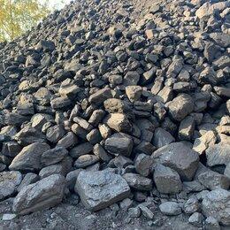 Топливные материалы - Уголь каменный в мешках и россыпью, 0